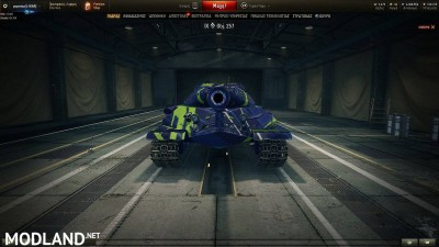 Blue and Green Stripes Skin for Object 257 1.4 [1.4.0.1], 1 photo